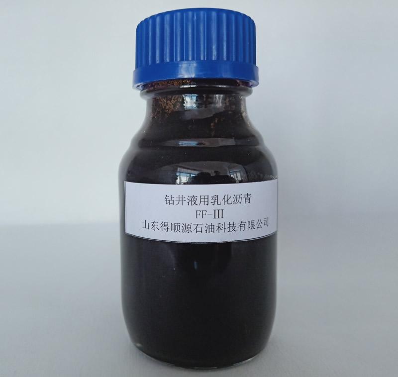 钻井液用防塌封堵剂乳化沥青FF-III