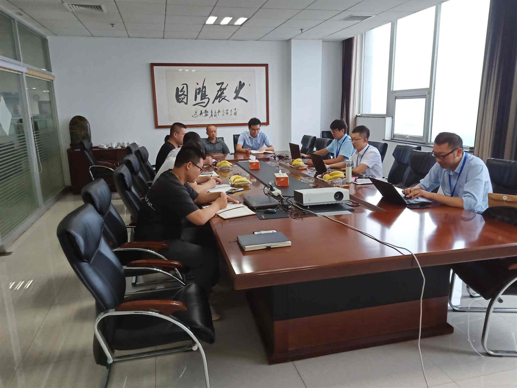中审(深圳)认证有限公司对公司知识产权管理体系进行二阶段认证审核